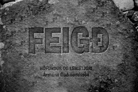Feigð