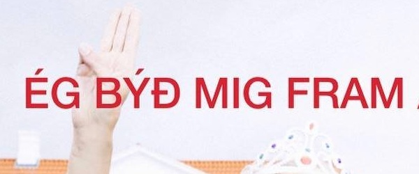 Ég býð mig fram - Frumsýning